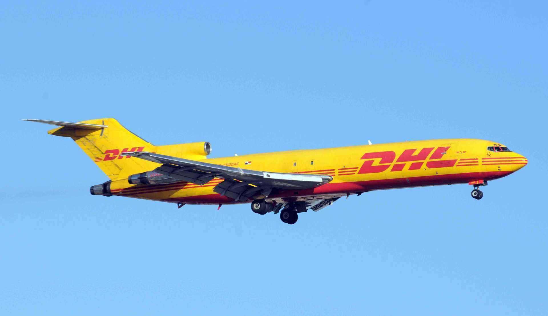 为什么DHL国际快递拒收退件费如此昂贵